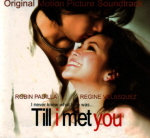 Till I Met You OST - Various Artists