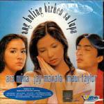 Ang Huling Birhen sa Lupa VCD