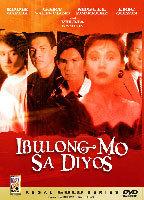 Ibulong Mo Sa Diyos VCD