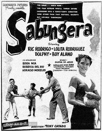 Sabungera (1954) DVD