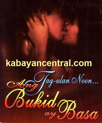 Tag-ulan Noon.... Ang Bukid Ay Basa DVD