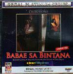 Babae Sa Bintana VCD