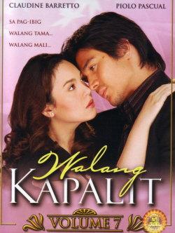 Walang Kapalit Vol.7 DVD