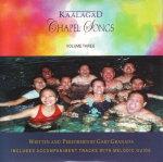 Kaalagad Chapel Songs Vol.3 CD - Gary Granada