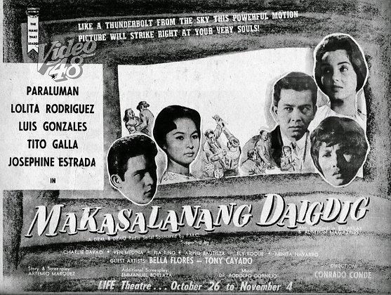 Makasalanang Daigdig (1961) DVD
