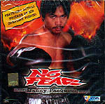 No Fear (The Manny Pacquiao Story) VCD