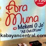 Mekeni o Jo CD - Ara Muna