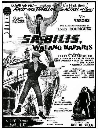 Sa Bilis Walang Kaparis (1964) DVD