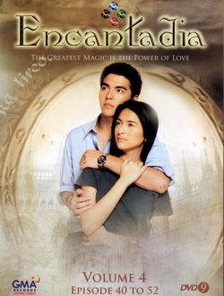 Encantadia Vol.4 (Episodes 40-52) DVD