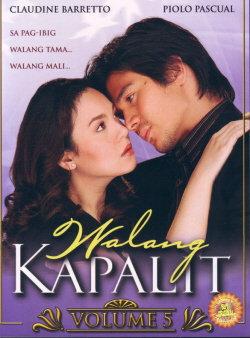Walang Kapalit Vol.5 DVD
