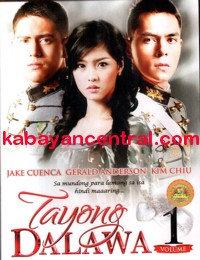 Tayong Dalawa Vol.1 DVD