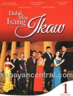 Dahil May Isang Ikaw Vol.10 DVD