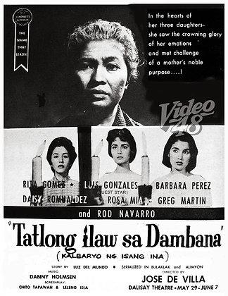 Tatlong Ilaw sa Dambana (1958) DVD