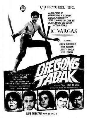 Diegong Tabak (1962) DVD