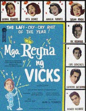 Mga Reyna ng Vicks (1958) DVD