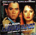 Dalawa Laban Sa Mundo (Ang Siga At Ang Beauty) VCD