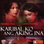 Karibal Ko Ang Aking Ina VCD