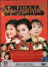 Mano Po 4 (Ako Legal Wife!) VCD