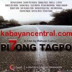 Pi7ong Tagpo VCD