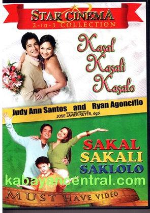 Kasal Kasali Kasalo/Sakal Sakali Saklolo DVD