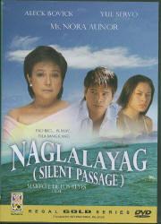 Naglalayag VCD