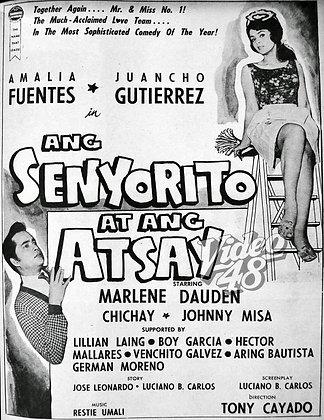 Ang Senyorito at ang Atsay (1963) DVD
