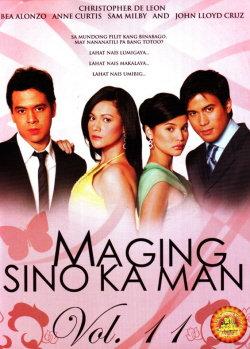 Maging Sino Ka Man Vol.11 DVD