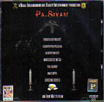 Pa-Siyam VCD