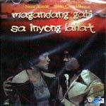 Magandang Gabi sa Inyong Lahat VCD