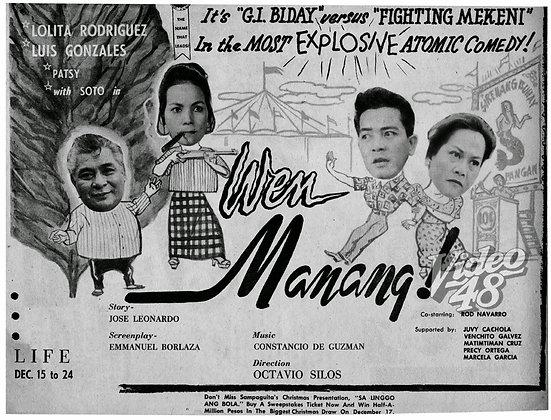 Wen Manang (1961) DVD