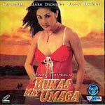 Bukas May Umaga VCD