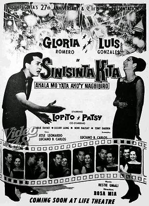 Sinisinta Kita (1963) DVD