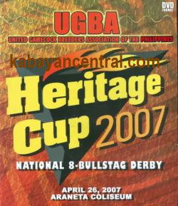Heritage Cup 2007 National 8- Bullstag Derby DVD