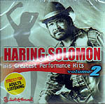 Greatest Performance Hits Vol.2 CD - Haring Solomon