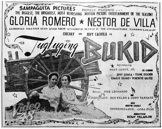 Tugtuging Bukid (1962) DVD