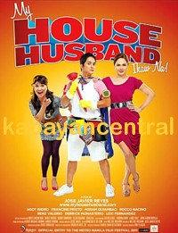 My Househusband, Ikaw Na! DVD