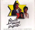 Bituing Walang Ningning OST - Various Artists