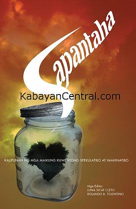 Sapantaha: Kalipunan Ng Mga Maikling Kuwentong Spekulatibo At Imahinatibo