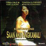 Saan Ako Nagkamali VCD