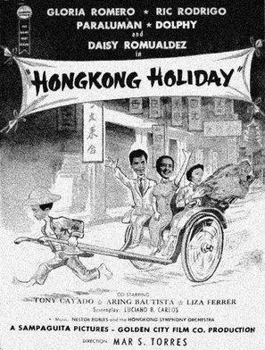 Hong Kong Holiday (1957) DVD