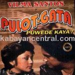 Pulot-Gata... Puwede Kaya? DVD