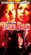 Teteng Baliw VCD