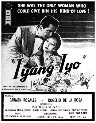 Iyung-Iyo (1955) DVD