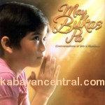 May Bukas Pa Teleserye OST - Various Artists
