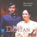 Rizal Sa Dapitan DVD