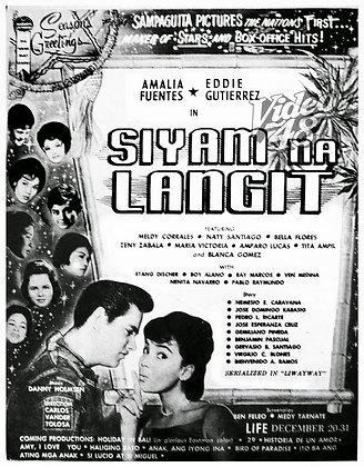 Siyam na Langit (1963) DVD