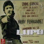 Lumuhod Ka Sa Lupa VCD