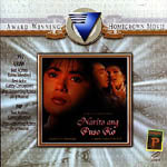 Narito Ang Puso Ko VCD