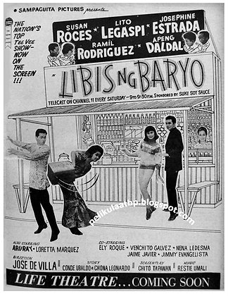 Libis ng Baryo (1964) DVD