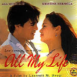 All My Life VCD